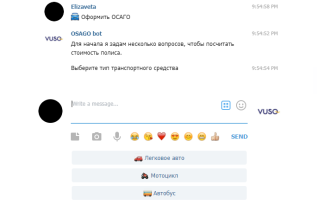 Insurance through the messenger - SK VUSO launches the first in Ukraine insurance boat in Telegram