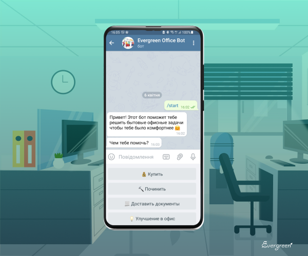 Evergreen's Office Assistant Chatbot
