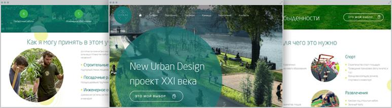 Development Elysium – landing of a social project on creation of green areas