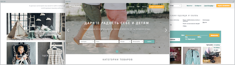 Development Kidtobaby – Baby-goods ad service for the Russian market