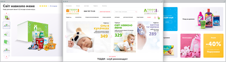 Development Teddy – Online store for young parents