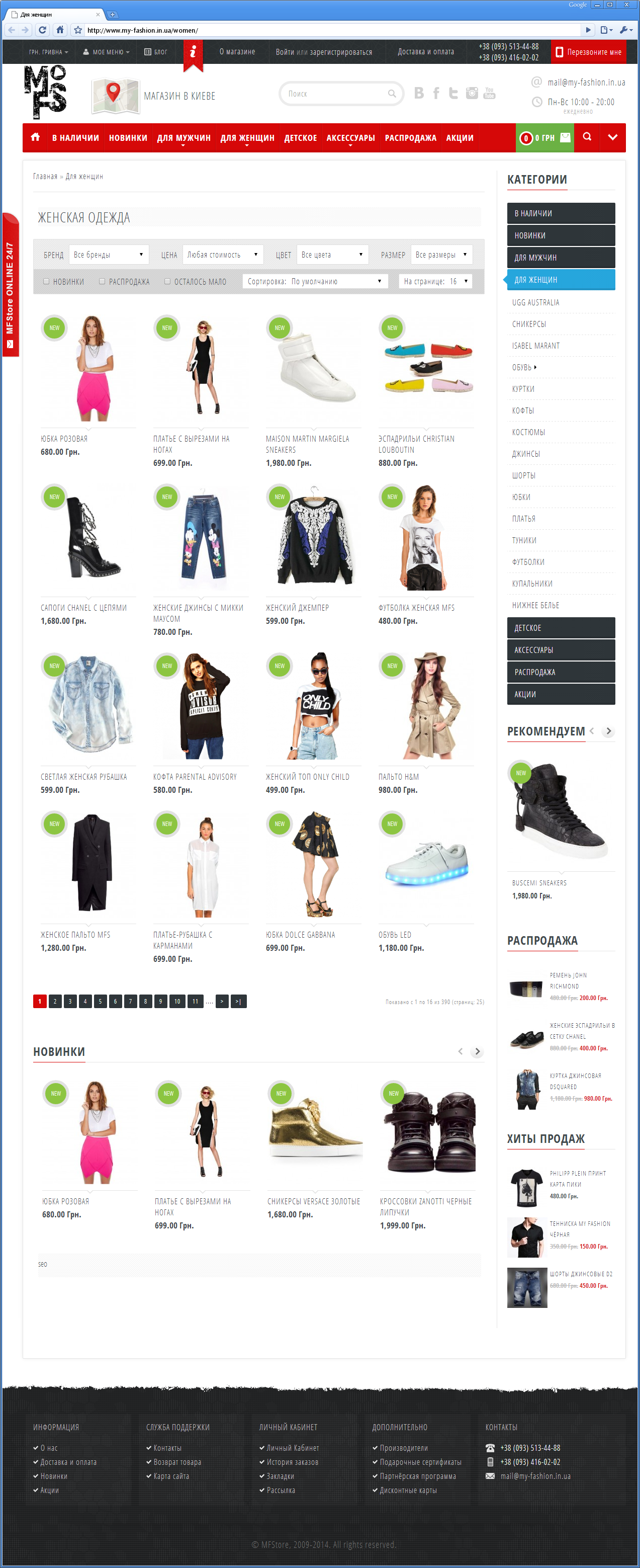 Redesign of an online store elite youth clothing | Evergreen projects 7