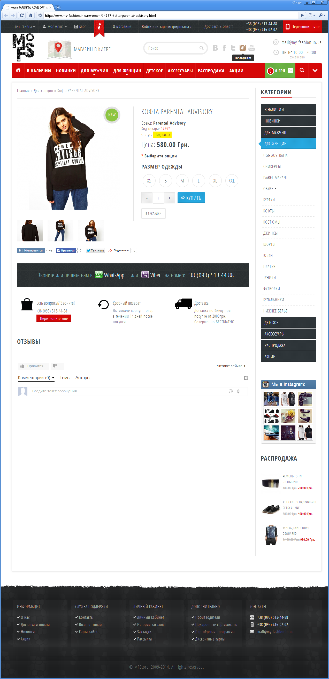 Redesign of an online store elite youth clothing | Evergreen projects 8