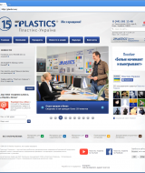 Scale corporate website, the leader of sales in the plastics market. The site works in three countries: Ukraine, Moldova, Georgia. | Evergreen projects 2
