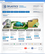 Scale corporate website, the leader of sales in the plastics market. The site works in three countries: Ukraine, Moldova, Georgia. | Evergreen projects 3