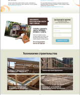 The site for the construction of wooden houses | Evergreen projects 9