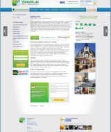 Vmeste.ua conceived as a portal where you can find and see any hotel in Ukraine, and order a number of services, from booking accommodation to tours in different regions of Ukraine. | Evergreen projects | Evergreen projects 3