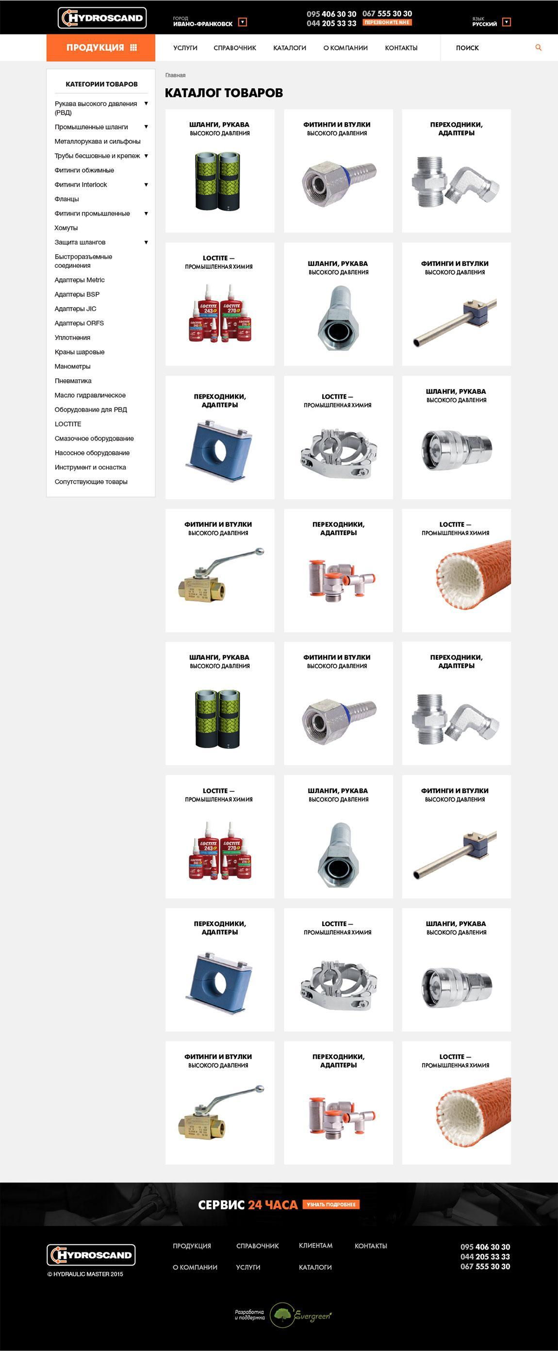 online-catalogue for hydraulic parts, hoses, and other parts for machines and engines | Evergreen projects 7