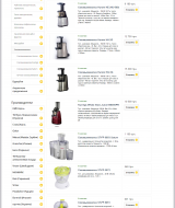 Cookware online shop | Evergreen projects 3